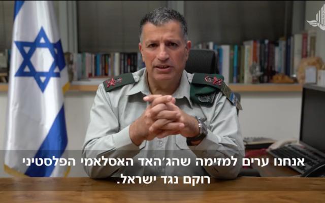 Le coordinateur du ministère de la Défense aux activités gouvernementales dans les territoires, le général de division Yoav Mordechai, avertit le groupe terroriste du Jihad islamique palestinien de ne pas attaquer Israël dans une vidéo du 11 novembre 2017 (Capture d'écran : /YouTube)