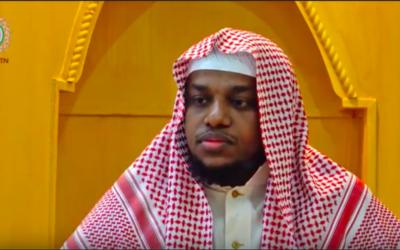 L'Imam AhmedulHadi Sharif du centre islamique du Tennessee fait un sermon le 24 juillet 2017 (Capture d'écran : YouTube)