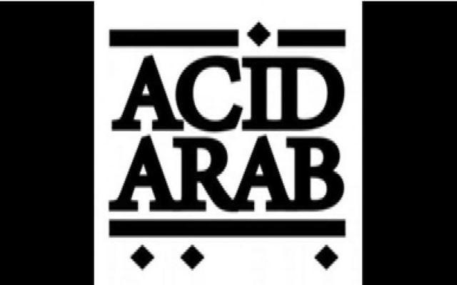 """Acid Arab a décidé de ne se produire que dans des 'salles palestiniennes"""" en Israël (Crédit: capture d'écran Youtube)"""