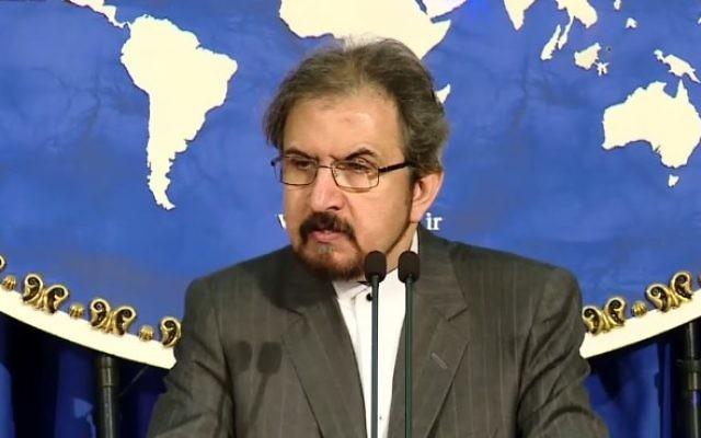 Le porte-parole du ministère iranien des Affaires étrangères Bahram Ghassemi (Crédit : Capture d'écran YouTube)