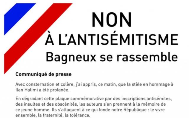 Affiche de la municipalité de Bagneux appelant à manifester le 7 novembre 2017 suite à la dégradation de la stèle en mémoire de l'assassinat d'Ilan Halimi (Crédit: Maire de Bagneux)