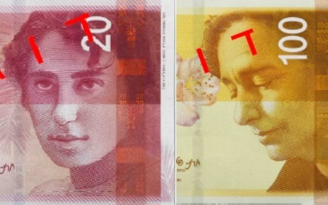 Les poétesses Rachel, à gauche, et  Leah Goldberg, à droite, sur les nouveaux billets de 20 et de 100 shekels (Autorisation : Banque d'Israël)