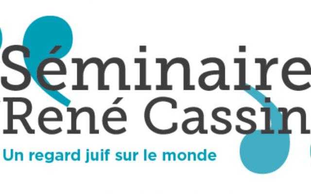 Logo des séminaires René Cassin (Crédit: Fondation du judaïsme français)