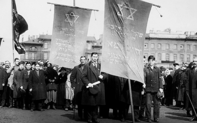 Des organisations juives durant la Fête du Travail, à Petrograd, en Russie, en 1919. (Crédit : Jewish Museum and Tolerance Center/via JTA)