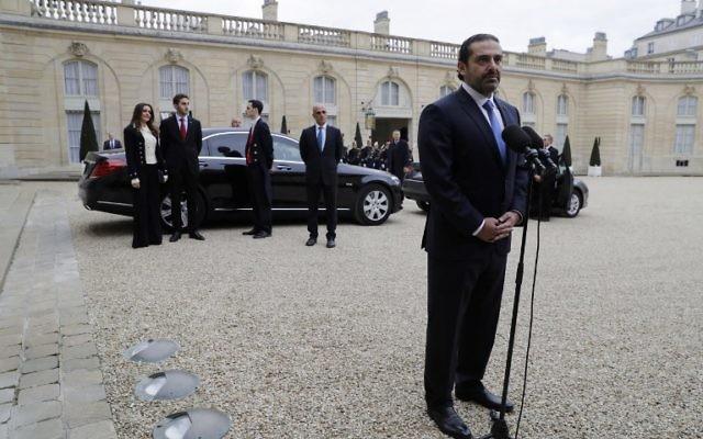 Le Premier ministre libanais Saad Hariri s'exprime après sa rencontre avec le président français au Palais présidentiel de l'Elysée, le 18 novembre 2017 à Paris. (Crédit : AFP / Thomas Samson)