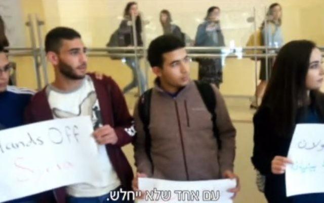 """Des étudiants arabes se rassemblent à l'Université hébraïque, scandant """"Les sionistes, dehors"""", le 8 novembre 2017 (Capture d'écran : Deuxième chaîne)"""