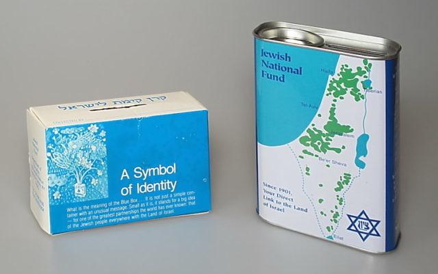 Le fonds national juif collecte de l'argent à travers des dons dans des boîtes qui ont cette apparence (Crédit :  Flickr Commons via JTA)