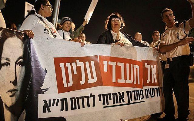 Illustration : Des résidents du sud de Tel-Aviv manifestent devant la Knesset contre l'absence de solution du gouvernement au problème du débordement des migrants africains en octobre. (Hadas Parush / Flash90)