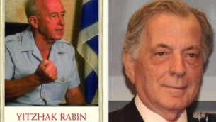 "La couverture de ""Yitzhak Rabin: Soldier, Leader, Statesman"",d'Itamar Rabinovich (Crédit : Yale University Press/via JTA)"