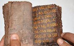 Un manuscrit biblique, qui serait vieux de 700 ans, saisi par la police turque en novembre 2017. (Crédit : capture d'écran YouTube)