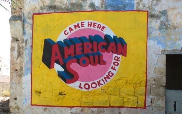 """""""American Soul"""" de U2 (Crédit : capture d'écran Youtube)"""