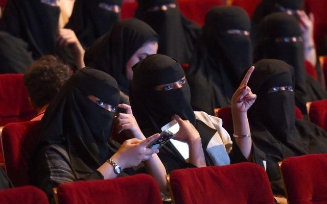 """Des femmes saoudiennes au festival """"Short Film Competition 2"""" au King Fahad Culture Center à Riyad, le 20 octobre 2017. (Crédit : AFP/Fayez Nureldine)"""