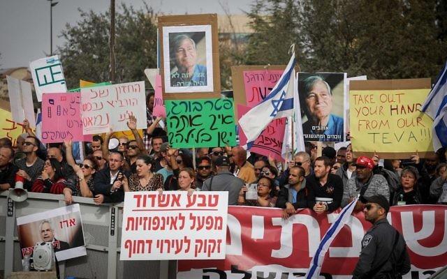 Les employés de Teva et leurs proches manifestent devant le bureau du Premier ministre à Jérusalem suite au projet de Teva de licencier 1 700 employés, le 19 décembre 2017 (Hadas Parush / Flash90)