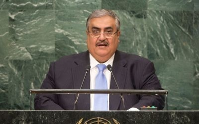 Le ministre des Affaires étrangères du Bahreïn Sheikh Khalid Bin Ahmed Al Khalifa, à l'Assemblée nationale de l'ONU, le 23 septembre 2016. (Crédit : Nations unies/Cia Pak)