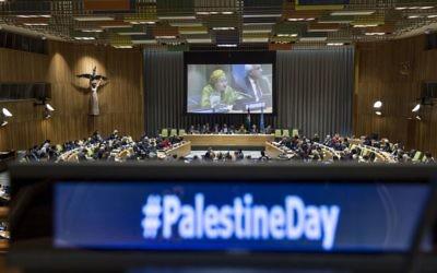 La Vice-Secrétaire générale, Amina Mohammed, s'exprimant à la réunion spéciale de la commission pour l'exercice des droits inaliénables du peuple palestinien à l'occasion de la journée internationale de la Solidarité avec le peuple palestinien, le 29 novembre 2017 (Crédit : ONU / KIM Haughton)