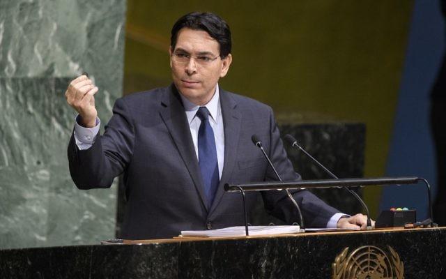 L'ambassadeur d'Israël auprès des Nations unies, Danny Danon s'adressant à l'Assemblée générale. (Crédit : Photo de l'ONU / Manuel Elias)
