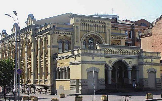 La synagogue Brodsky à Kiev, en Ukraine. (Crédit : CC BY-SA 3.0 Fedotto/Wikipedia)