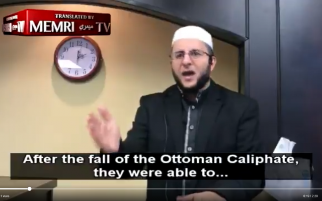 L'Imam al-Rousan prononce un sermon à l'institut Tajweed de Houston (Capture d'écran : MEMRI)