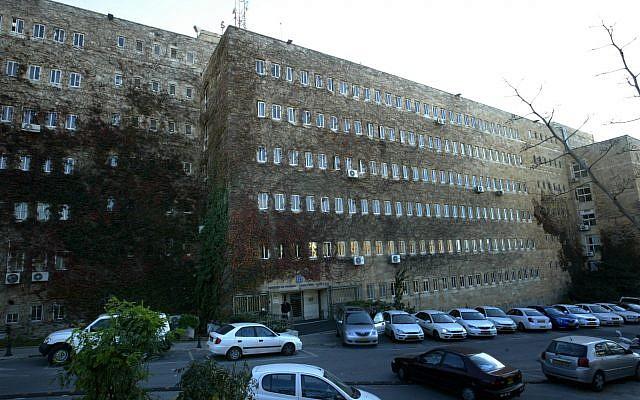 Le ministère des Finances à Jérusalem, le 26 novembre 2006. (Crédit : Flash90)