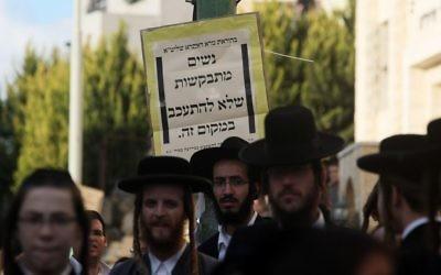 Juifs ultra-orthodoxes à Beit Shemesh devant une pancarte appelant les femmes à ne pas passer par là, le 26 décembre 2011 (Crédit : Kobi Gideon/Flash90)