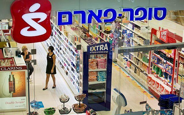 Super-Pharm, la plus grande chaîne de pharmacie et parapharmacie en Israël, le 13 juillet 2014. (Crédit :Moshe Shai/Flash90)