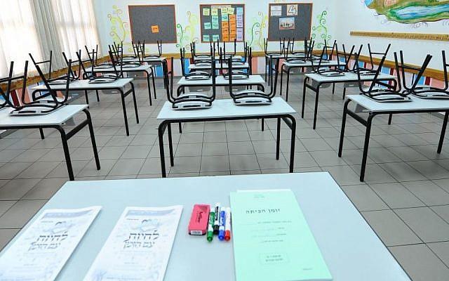 Photo d'illustration d'une salle de classe vide (Mendy Hechtman/Flash90)