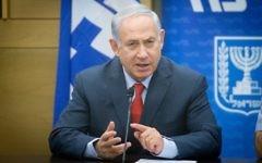 Benjamin Netanyahu, le 27 novembre 2017 (Crédit : Miriam Alster/Flash90)