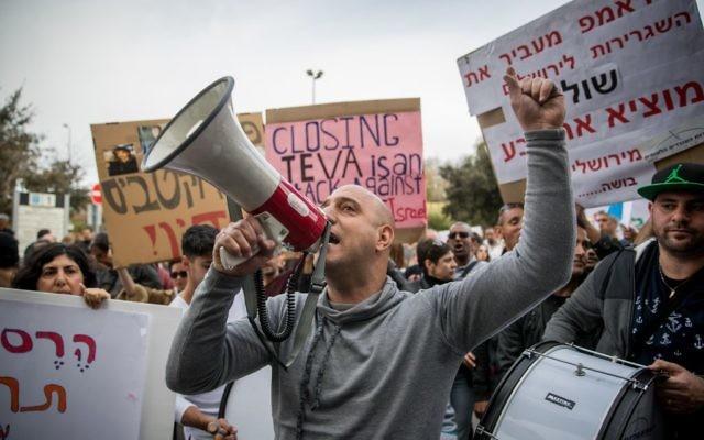 Les employés de Teva protestent à l'entrée du ministère des Finances à Jérusalem, le 18 décembre 2017 (Crédit : Yonatan Sindel/Flash90)