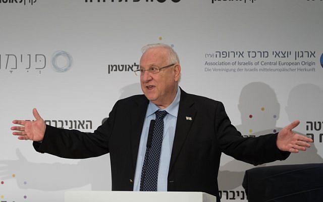 Reuven Rivlin à une conférence, le 26 décembre 2017. (Crédit : Flash 90)