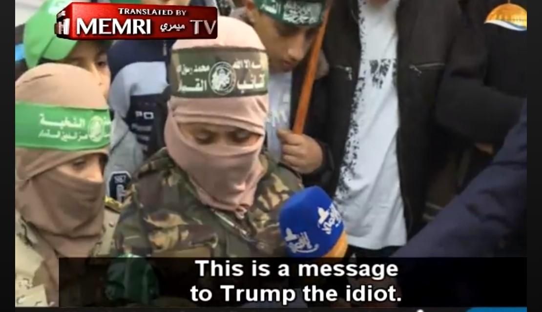 Manifestations anti-Trump à Gaza et en Cisjordanie occupée — Palestine