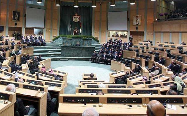 Le Parlement jordanien (photo officielle)
