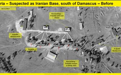 Image satellite montrant le résultat d'une supposée frappe aérienne israélienne sur une base iranienne établie en-dehors de Damas, 16 novembre 2017 (Crédit : ImageSat International ISI)