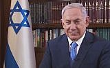 Benjamin Netanyahu interviewé sur CNN (Crédit : capture d'écran YouTube)