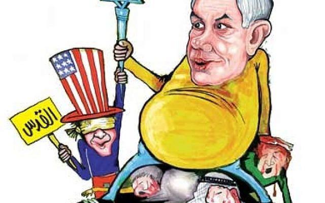 """Caricature publiée le 18 décembre 2017 dans le journal égyptien Al-Ahram, représentant le Premier ministre israélien Benjamin Netanyahu qui tire le bras d'un américain aux yeux bandés, muni d'une baguette en étoile de David, assis sur des corps en sang. L'Américain brandit un panneau sur lequel est écrit """"Jérusalem"""", pour représenter la reconnaissance de Jérusalem par Donald Trump comme capitale d'Israël. (Crédit : via Anti-Defamation League)"""