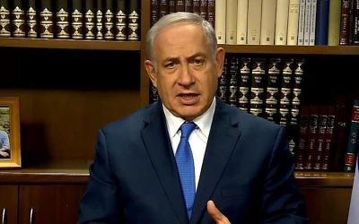 Le Premier ministre Benjamin Netanyahu s'exprime devant le forum de Saban dans un clip diffusé le 2 décembre 2017 (Capture d'écran : YouTube)