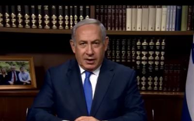 Benjamin Netanyahu, le 29 décembre 2017 (Crédit : capture d'écran YouTube)