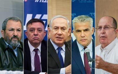 De gauche à droite : Ehud Barak, Avi Gabbay, Benjamin Netanyahu, Yair Lapid, Moshe Yaalon (Crédit : Images de Flash90)