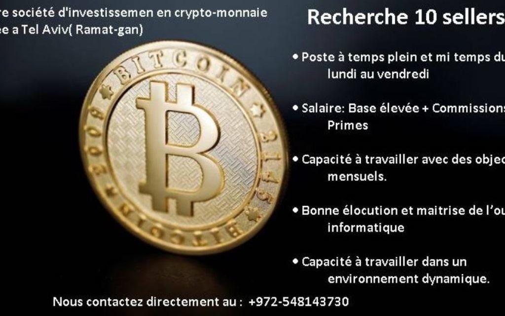 Exemple de propositions d'emplois postées sur les groupes francophones sur Facebook. Les offres pour le Bitcoin et les crypto-monnaies s'y multiplient ces dernières semaines