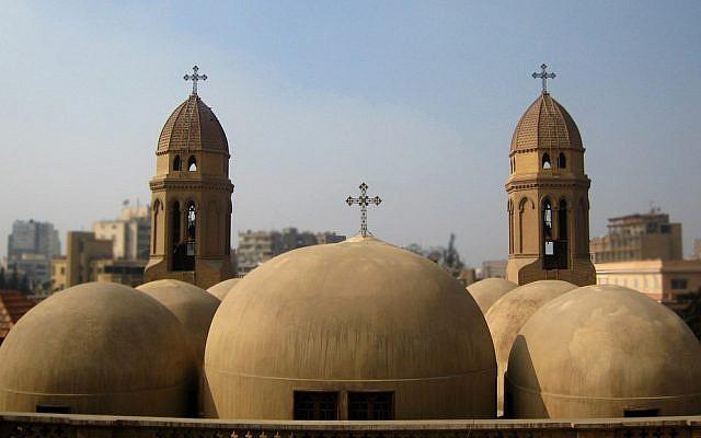Copte égyptienne datant