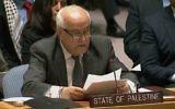 L'envoyé palestinien à l'ONU, Riyad Mansour, au Conseil de sécurité de l'ONU, 8 décembre 2017 (Crédit : Nations unies)