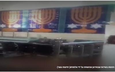 La synagogue Hadash de Shiraz en Iran vandalisée dimanche 24 décembre. (Photo : Hadashot 10)