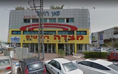 Le magasin Metzada à Rishon Lezion. (Crédit : capture d'écran Google Maps)