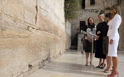 Ivanka Trump, deuxième à gauche, la fille du président américain Donald Trump et la First Lady Melania Trump, à droite, visitent le mur Occidental dans la Vieille Ville de Jérusalem, le 22 mai 2017 (Crédit : AFP/POOL/Heidi Levin)
