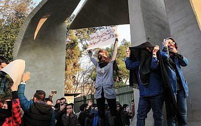 Des étudiants de l'université de Téhéran lors d'une manifestation contre le chômage et l'inflation dans le pays, le 30 décembre 2017. (Crédit : AFP / STR)