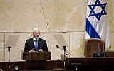Le vice-président américain Mike Pence, à la Knesset, le 22 janvier 2011. (Crédit : AFP PHOTO / POOL / Ariel Schalit)