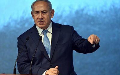 Le Premier ministre Benjamin Netanyahu lors d'un discours au Jewish Museum and Tolerance Center à Moscou, le 29 janvier 2018. (Crrédit : AFP / Vasily MAXIMOV)