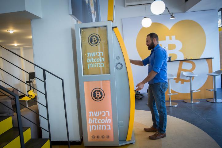Bitcoin, Ripple, Ethereum : le gouvernement français veut contrôler les cryptomonnaies