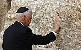 Le vice-président américain Mike Pence lors de sa visite au mur Occidental de Jérusalem, le 23 janvier 2018 (AFP PHOTO / Thomas COEX)