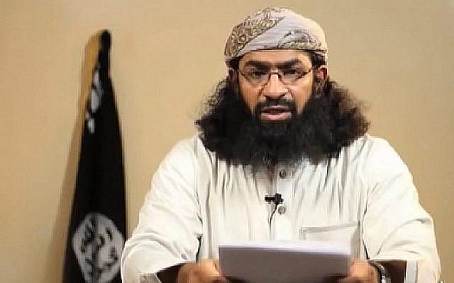 Capture d'écran d'une vidéo de Khalid Batarfi, haute personnalité d'al-Qaida dans la péninsule arabique (Capture d'écran :  YouTube)