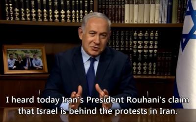 Vidéo de Netanyahu en soutien aux manifestants iraniens (Capture d'écran)